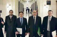 Muslim Brotherhood preempts ban via suspicious charity