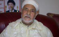 Spiritual guide of Morocco's Chabiba Islamiya dies at 81