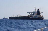 Iran: Britain might release Grace 1 tanker soon
