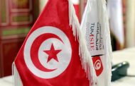 Confusion hits Tunisia streets, MB's Ennahda joins presidential race with four candidates