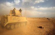 Blasts from Iraqi militia weapons depot kill one, injure 29
