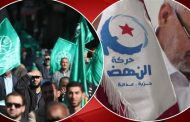 Public rivalry, secret schemes between Tunisia's Muslim Brotherhood, Salafists to control state