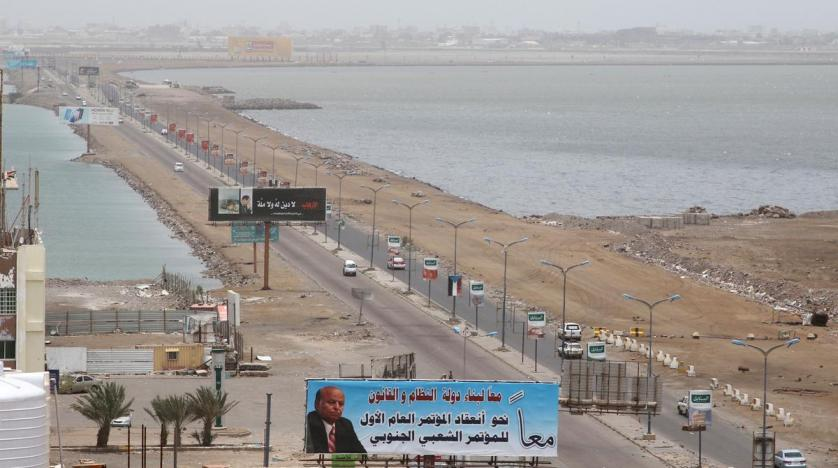 Bahrain Welcomes Saudi Call for Yemeni Parties to Hold Dialogue on Aden