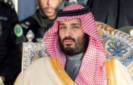 Saudi Crown Prince, US Secretary of Defense discuss troop deployment
