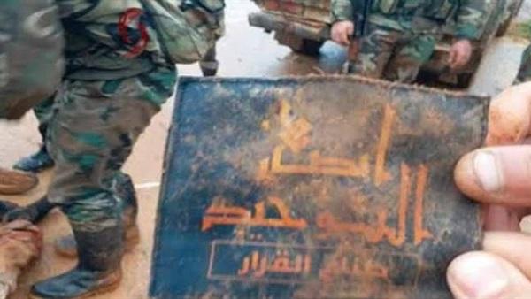 Al-Qaeda-affiliated groups in Syria