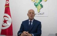 Ennahda's disappointment and deep crisis: Brotherhood support for Kais Saied in runoff