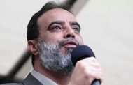Ibrahim Abou-Nagie: A Salafist threatening security in Germany
