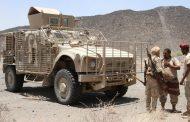 Yemeni army downs Iranian-made drone north of Hajjah province