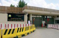 45 ISIS Members Face Trial, Riyadh says