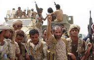 Houthis exploiting Yemen's disabled citizens
