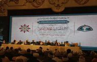 Projects and initiatives of the International Conference for Fatwa to counter extremism