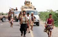 Houthi militias plunder Yemeni funds