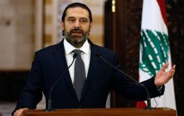 Lebanese PM Hariri gives 'government partners' 72 hours to back reforms
