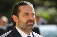 Lebanese PM Hariri cancels cabinet meeting, set to speak on protests