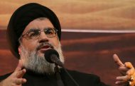 Hezbollah's Nasrallah: We do not support resignation of Lebanese government