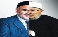 Sallabi and Qaradawi: Two sides of the same terrorism coin