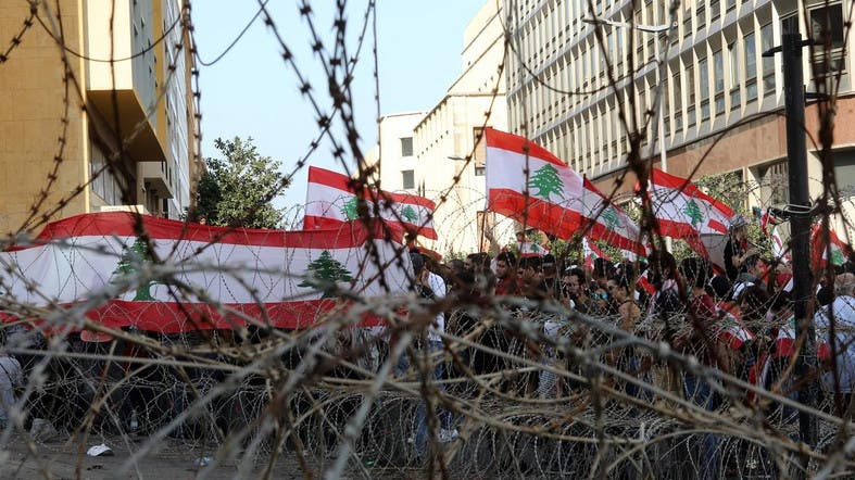 Hundreds gather in Lebanon for third day of protests