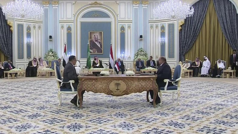 Yemeni parties sign 'Riyadh Agreement' in Saudi-sponsored talks