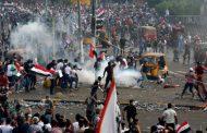 THE PORTAL News Roundup..Iranian bombs kill Iraqi demonstrators