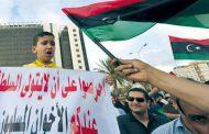 Crimes of Libya's Brotherhood continue to kidnap university professors