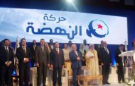Does Ennahda control the army and police portfolios in Tunisia with Turkish help?