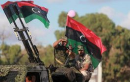 Will the 'Berlin conference' solve Libya's crisis?