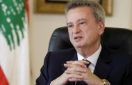 Lebanon's Central Bank governor says country is in a 'dollarized economy'
