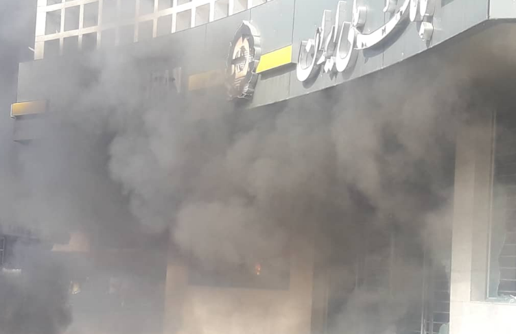 Iranian protesters set fire to the Central Bank in Behbahan