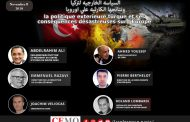 """CEMO to organize seminar titled """"Turkish foreign policy and its danger on Europe"""" on Friday"""