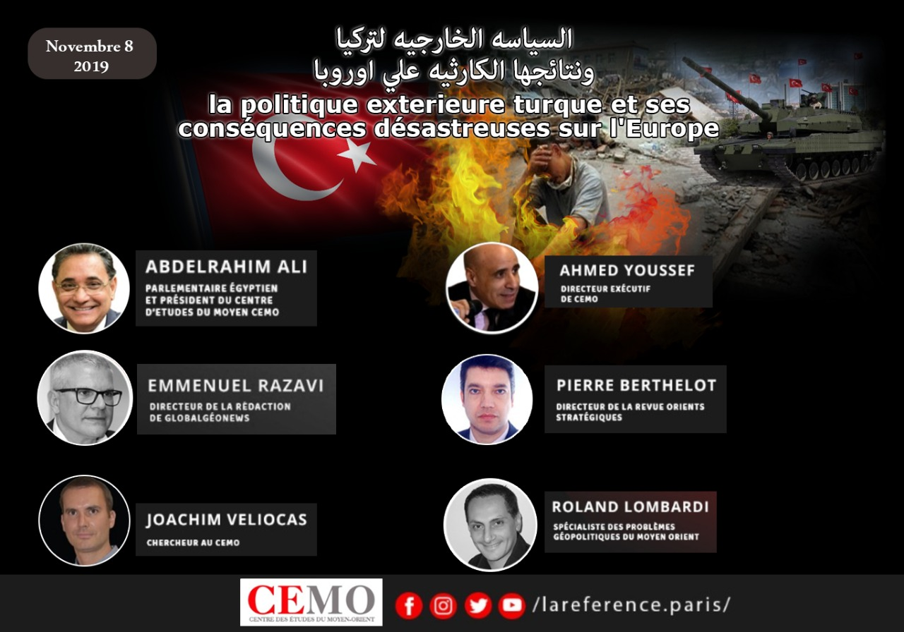 "CEMO to organize seminar titled ""Turkish foreign policy and its danger on Europe"" on Friday"