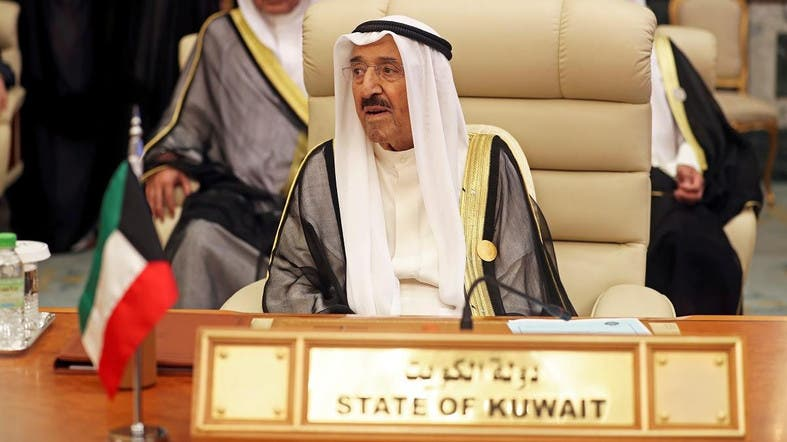 Kuwait's Prime Minister submits Cabinet resignation to Emir