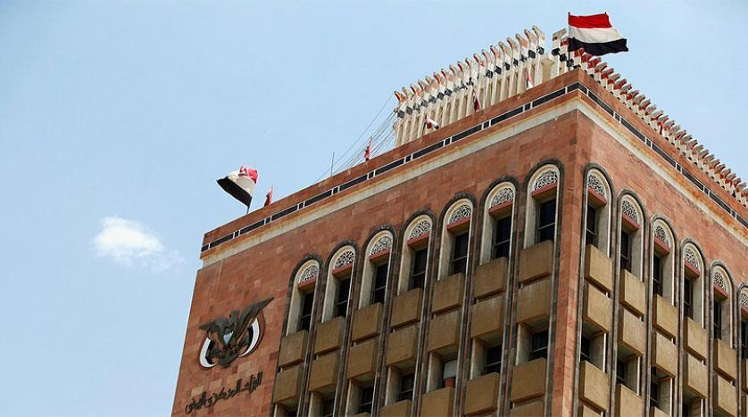 Yemen Central Bank Governor: Riyadh Agreement Will Have Positive Impact on the Economy