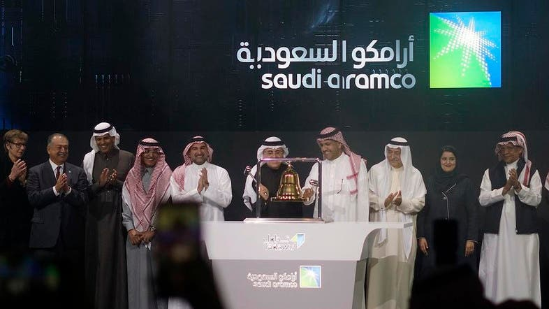 Saudi Aramco pushes over $2 trillion valuation