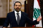 Lebanon president postpones parliamentary consultations on new PM till Thursday