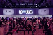 Doha Forum: Qatari tool to support the Brotherhood and the mullah regime