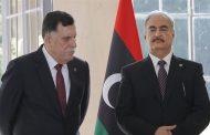 Libya to get rid of Brotherhood in 2020