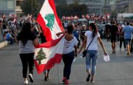 Lebanese security forces re-open all blocked roads