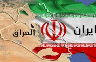 Iranian expansion in Iraq: Proliferation tools and targets