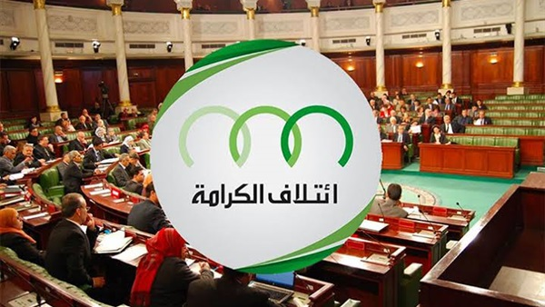 Resignations expose splits within Tunisian Dignity Coalition