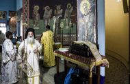 Russian church cuts ties with patriarch of Alexandria over Ukraine