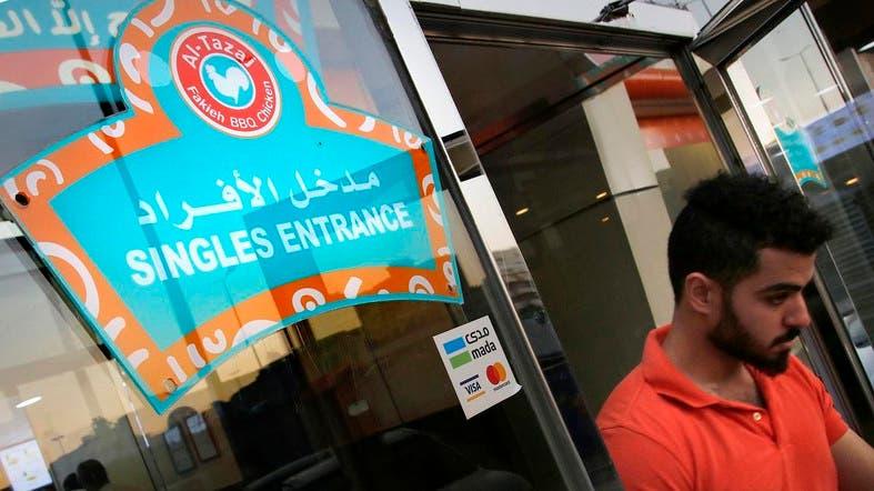 Restaurants in Saudi Arabia no longer need to segregate women and men
