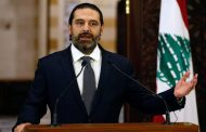 Lebanon's caretaker PM Hariri sends aid appeal to Britain, Germany, Spain
