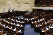 Israel heads for unprecedented third election in a year as stalemate continues