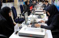 Iran begins registering of election candidates