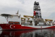 Turkey says it is submitting Libya maritime deal to the UN for registration