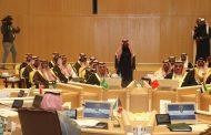 GCC foreign ministers meet in Riyadh ahead of 40th Summit