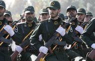 US seeking information about Iranian commander in Yemen