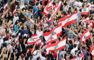 Lebanese protesters attempt to block Ring Bridge in Beirut