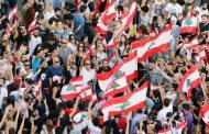 Demonstrations, road blocks continue across Lebanon