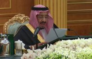 Saudi Arabia announces $272 billion 2020 budget